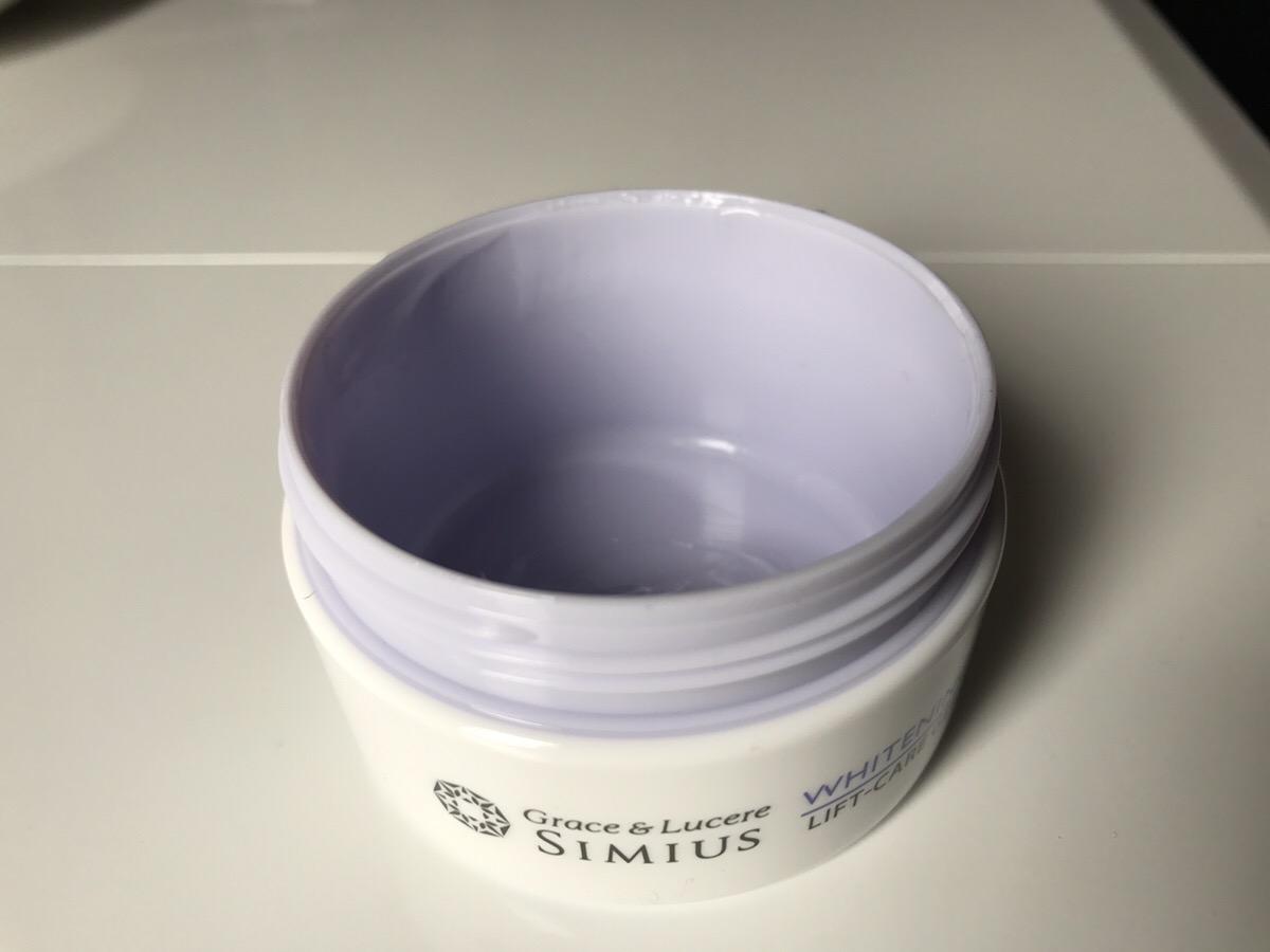 シミウスの空容器
